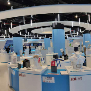 US Authentic Team in Shanghai Buyers can see Products first hand Physical Showroom