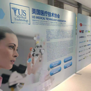 US Medical Technology Association in China