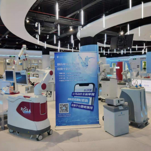US Authentic Medical Technology Display and Sales Area