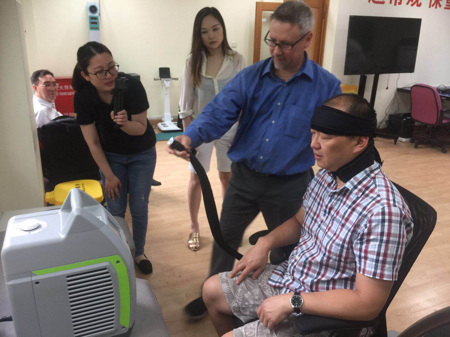 US Authentic Trading - Medical Devices - China Medical Display Center - VR Education
