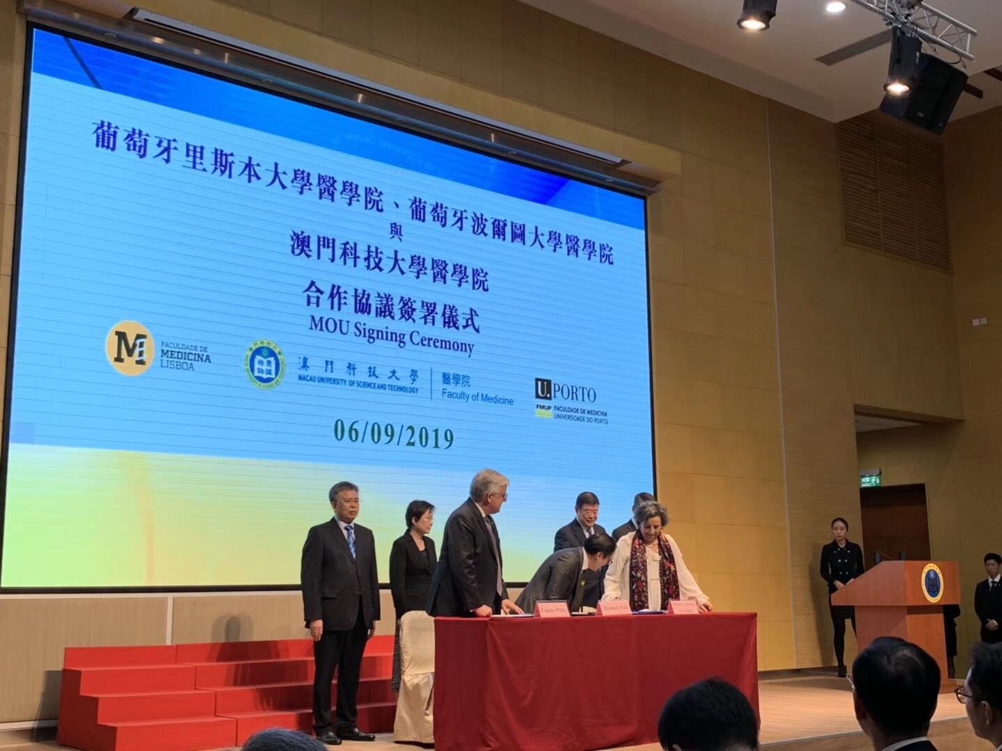 US Authentic Trading - Medical Devices - China Medical Display Center - MOU Signing Ceremony