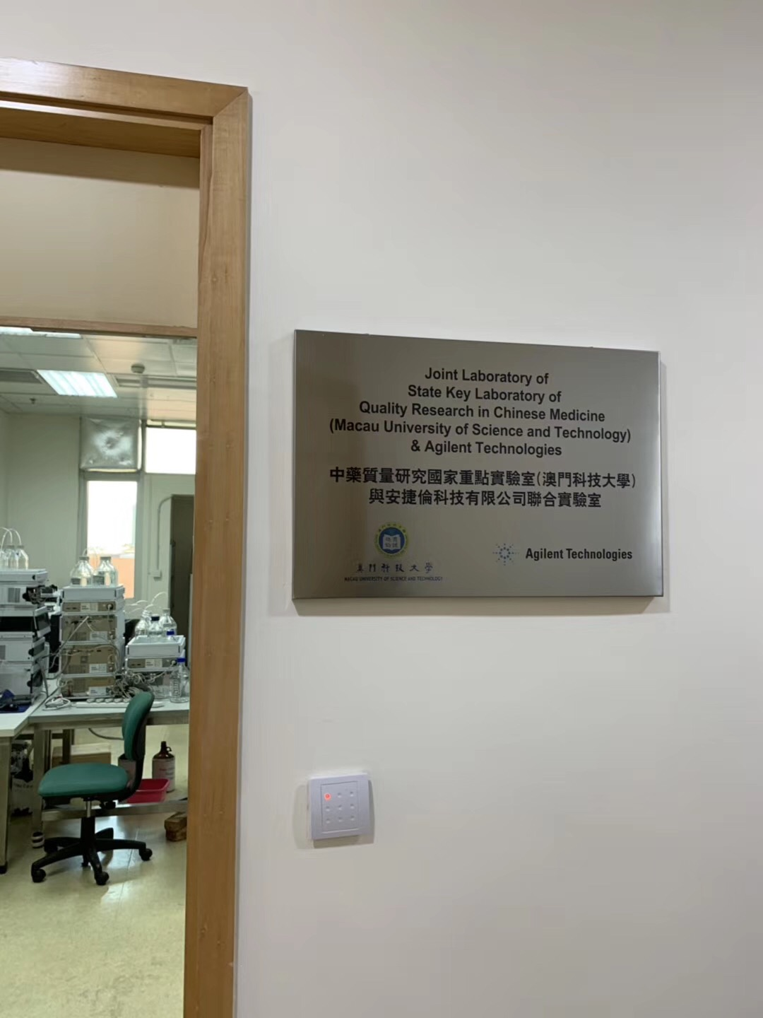 US Authentic Trading - Medical Devices - China Medical Display Center
